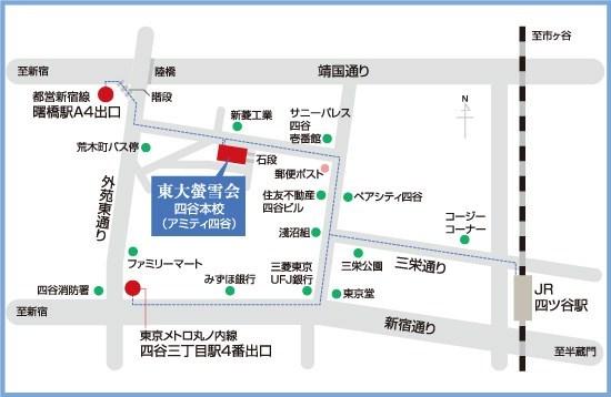 東大螢雪会本部・教室 アクセスマップ
